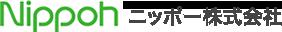 お菓子・スナックのOEM製造依頼 - ニッポー株式会社